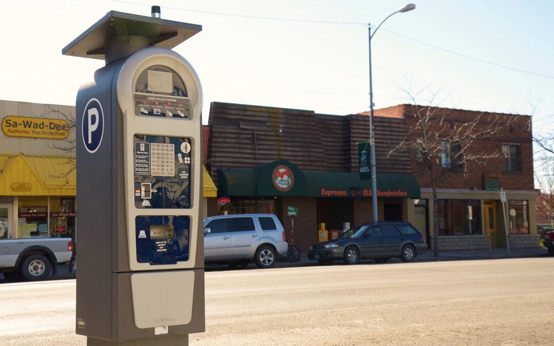City of Missoula, MT